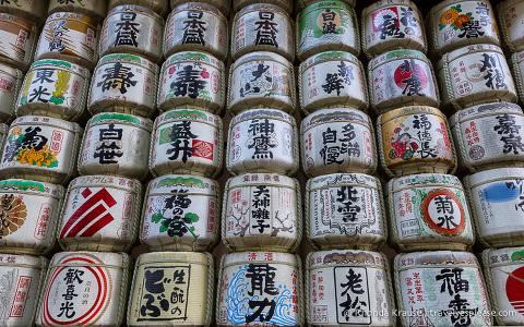 travelyesplease.com   Visiting Meiji Shrine- Tokyo's Most Important Shinto Shrine
