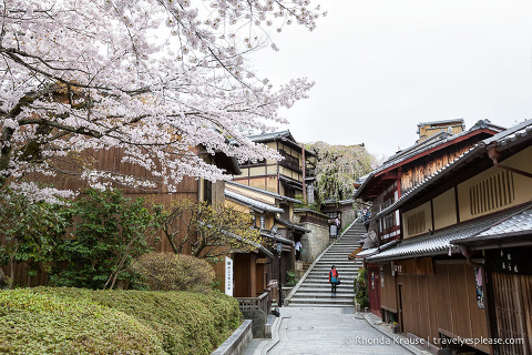 travelyesplease.com | How to Spend 3 Days in Kyoto- Our Itinerary