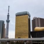 Photo of the Week: Asahi Breweries Headquarters in Tokyo