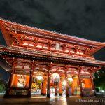 Tokyo at Night- Photo Series