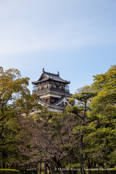 travelyesplease.com | Hiroshima Castle- History, Photos and Tips for Visiting