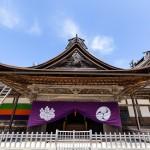 Kongobuji Temple, Koyasan- Headquarters of Shingon Buddhism