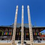 Danjo Garan- Koyasan's Central Temple Complex