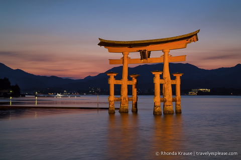 travelyesplease.com | Miyajima, Island- Exploring One of Japan's Most Scenic Spots