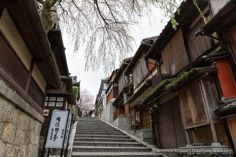 Pedestrian street in Kyoto, Japan
