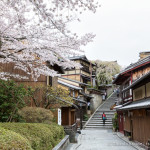 How to Spend 3 Days in Kyoto- Our Itinerary
