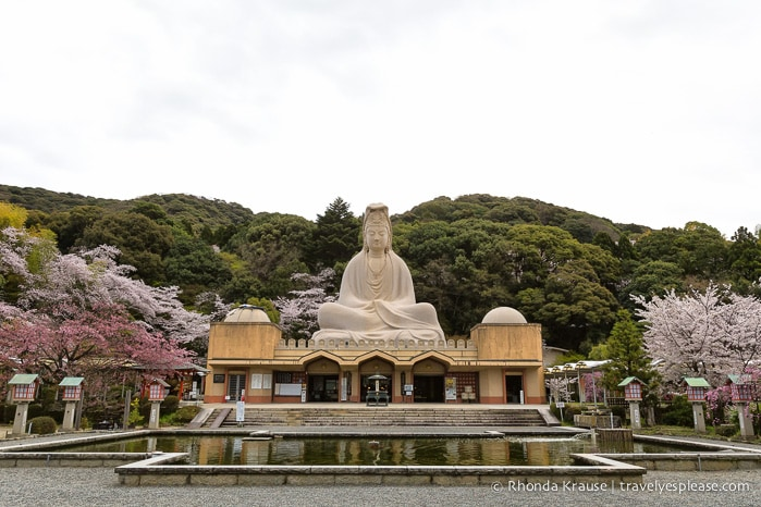 travelyesplease.com | Photo of the Week: Ryozen Kannon, Kyoto