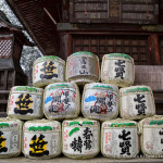 Photo of the Week: Sake Barrels at Fujiyoshida Sengen Shrine