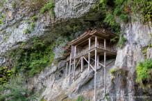 travelyesplease.com   Climbing Mount Mitoku- The Trek to Nageiredo Hall
