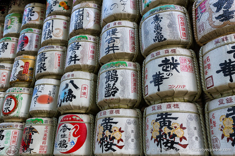 travelyesplease.com | Visiting Meiji Shrine- Tokyo's Most Important Shinto Shrine