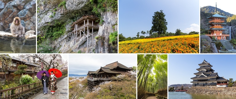 travelyesplease.com | Japan Travel Guide- Destination Inspiration and Information for Travelling in Japan
