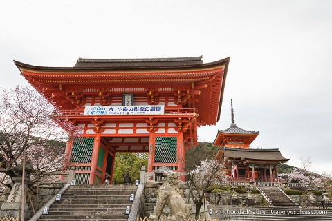 travelyesplease.com | Best Temples in Japan to Visit- My Favourite Japanese Temples