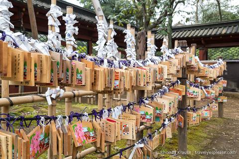 travelyesplease.com | Nezu Shrine- History, Tour, and Tips for Visiting